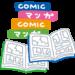 【ネタバレ】アオアシ最新刊18巻9月末発売予定!雑誌次号186話